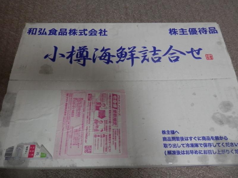 f:id:kataseumi:20170722223252j:plain