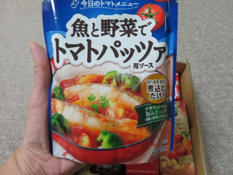 2017カゴメ優待品「魚と野菜でトマトパッア用ソース」の写真