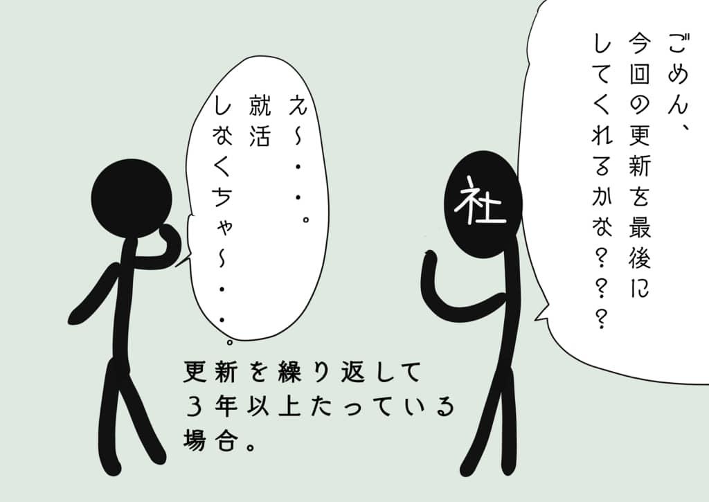 f:id:kataseumi:20180207233823j:plain