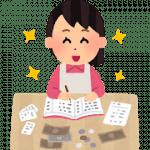 ふるさと納税ポータルサイトまとめ【今年の寄付は今年のうちに】