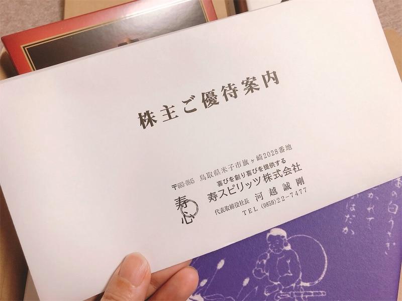 f:id:kataseumi:20190529183349j:plain