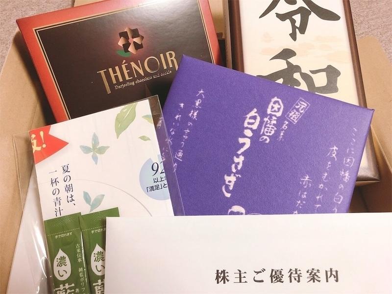 寿スピリッツ優待品レビュー!鳥取のお菓子の会社ですよ。