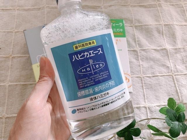 松風株主優待のハピカエースの写真