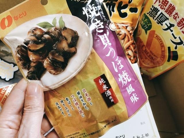 焼き貝つぼ焼き風味の写真