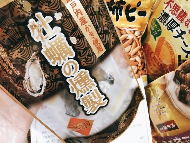 なとりの牡蠣の燻製写真